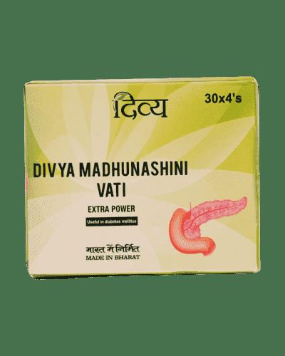 Patanjali Divya Madhunashini Vati Extra Power - 120 Tablets