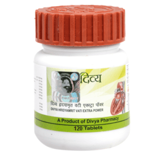 Patanjali Divya Hridyamrit Vati Extra Power - 120 Tablets