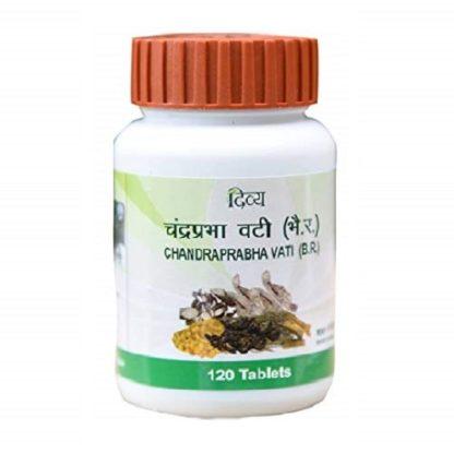 Patanjali Divya Chandraprabha Vati - 120 Tablets