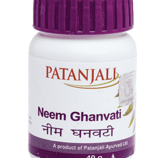 Patanjali Neem Ghan Vati- 80 tablets