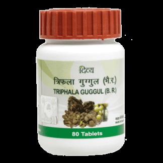 Patanjali Divya Triphala Guggul - 80 Tablets