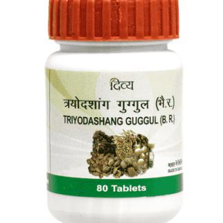 Patanjali Divya Triyodashang Guggul - 80 Tablets