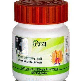 Patanjali Divya Arshkalp Vati - 40 tablets