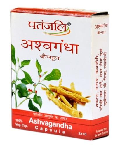 Patanjali Ashwagandha Capsules - 20 veg caps