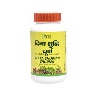 shuddhi churna