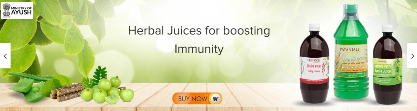 Patanjali Juice